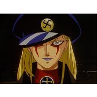 Image of Gestapoko