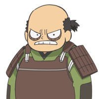 Image of Naotsune Endou
