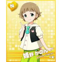 Image of Kanon Himeno