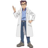 Professor Cerise