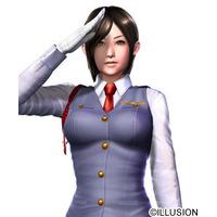Image of Maki Onigoe