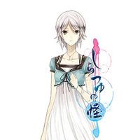 Image of Tsuyuha Ichikawa