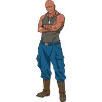 Image of Ukai
