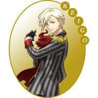 Image of Keigo Kazama