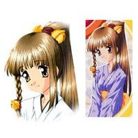 Chihaya Hoshinami