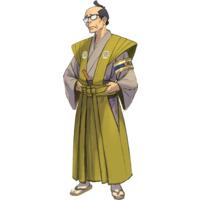 Image of Taketsuchi Auchi