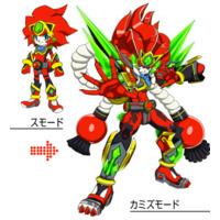 Image of Goutetsu