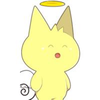 Image of Hasu