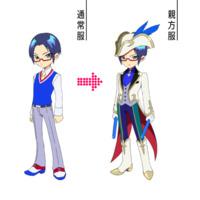 Image of Kaisei Kishi