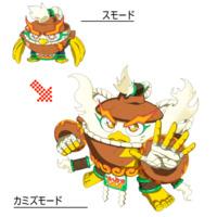 Image of Nabekichi