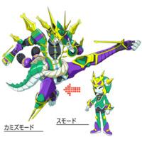 Image of Ryusho