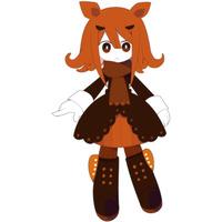 Image of Minero