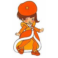 Image of Lala Orange