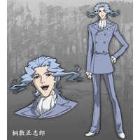 Image of Seishirou Kirishiki