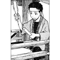 Image of Hiro