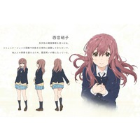 Image of Shouko Nishimiya