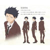 Image of Shoya Ishida