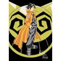 Image of Jing
