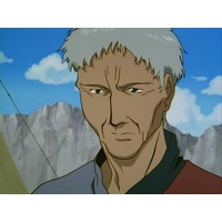 Image of Seno