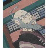 Image of Igyo Sakai