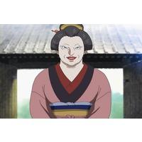 Image of Omaki
