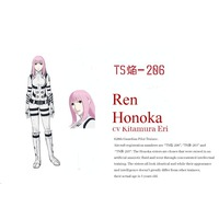 Image of Ren Honoka