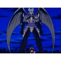 Image of Satoru-Giga