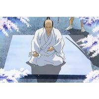 Image of Takumi-no-Kami