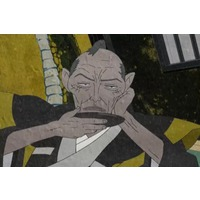 Image of Yoshikuni Sakai