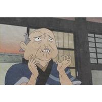 Image of Yahei