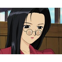 Image of Dr. Reiko Amagi