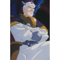 Image of Tanaru