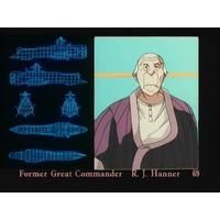 Image of Robert J. Hanner