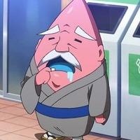 Image of Himoji