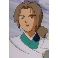 Image of Sagami