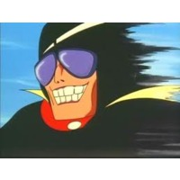 Image of Captain Terror