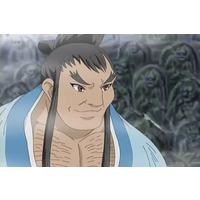 Image of Kihei