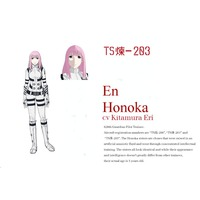Image of En Honoka