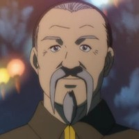 Image of Old Man Lee