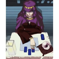 Image of Fortune Teller