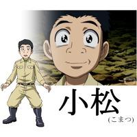 Image of Komatsu