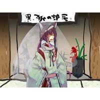 Image of Kurogitsune