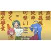 https://ami.animecharactersdatabase.com/uploads/guild/gallery/thumbs/100/70170-114048075.jpg