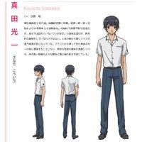 Image of Kouichi Sanada