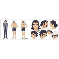 Image of Gengorou Takei