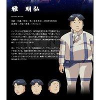 Image of Akihiro Miyabi