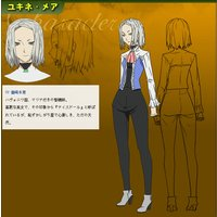 Image of Yukine Mare
