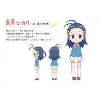 Image of Hikari Tojo