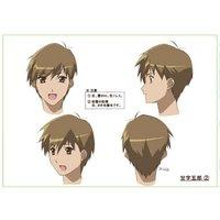 Image of Gorou Amaji