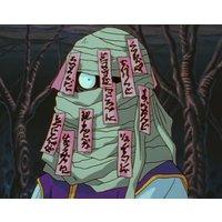 Image of Mukuro Masked